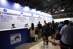 The first and must-pass station in your entrance into China's hardware market