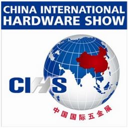 Insights into Asia's Hardware Industry —Three major driving forces behind 2019 China International Hardware Show